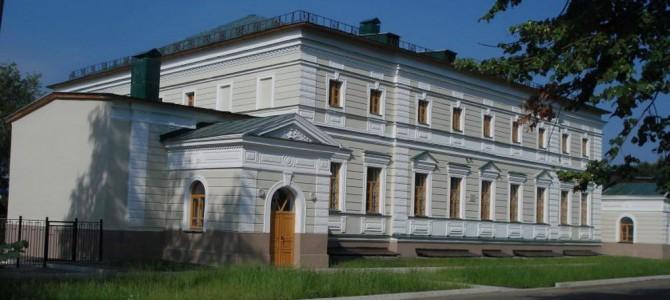 Дом Бахметевых-Оболенских