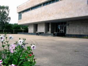 Музей стекла и хрусталя