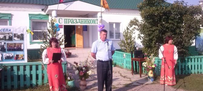 В селе Ахматовка прошел праздник села «С любовью к Родине»