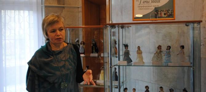 Выставка «Дамы эпохи»