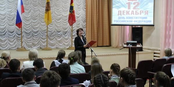 В Никольском библиотечно-досуговом центре состоялось мероприятие, посвященное Дню Конституции Российской Федерации