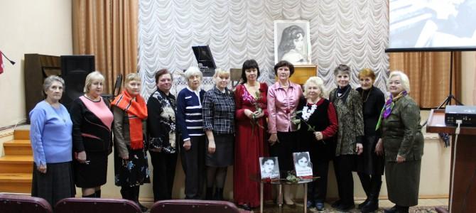 Вечер, посвященный памяти Галины Каревой