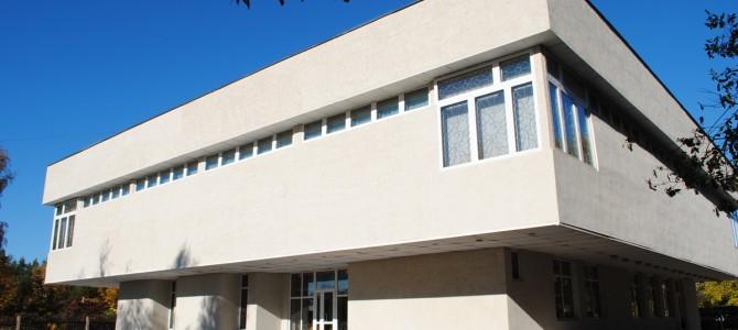Изменение цен на билеты в Музей стекла и хрусталя