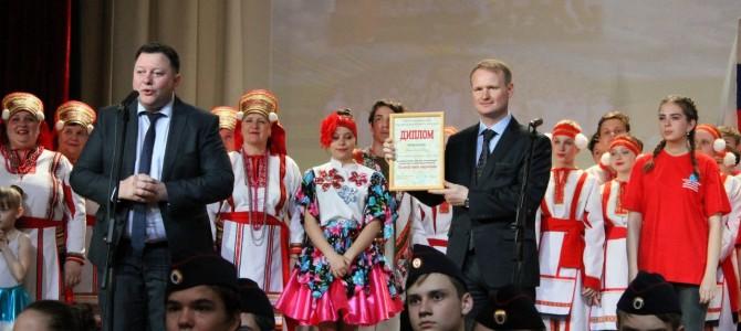 Фестиваль «Таланты земли Пензенской»