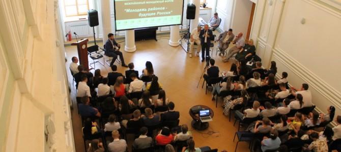 В Никольском районе прошел Межрайонный молодёжный форум «Молодёжь районов — будущее России»