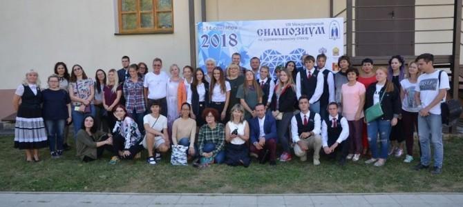В городе Никольске состоялось открытие VIII Международного симпозиума по художественному стеклу и скульптуре «Хрустальное сердце России»
