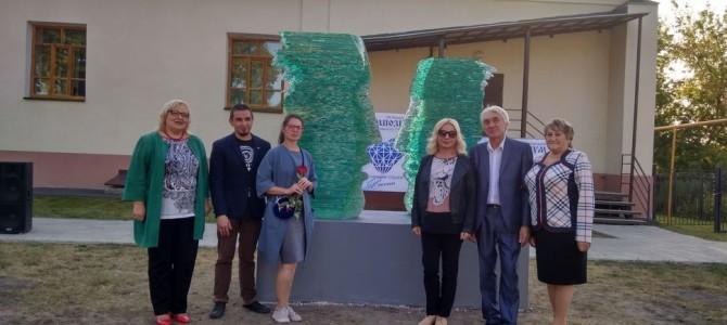 В рамках VIII Международного симпозиума по художественному стеклу и скульптуре в Никольске был открыт новый арт-объект