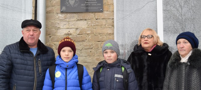 Открытие мемориальной доски памяти Александра Назарова