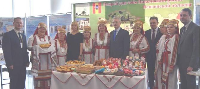 II Всероссийская выставка «Туризм, отдых и оздоровление-2019»