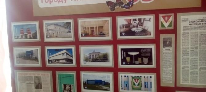 Краеведческая выставка « 65 лет городу Никольску»