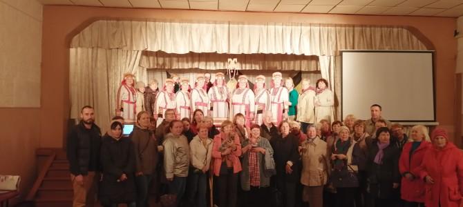 Гости из Вологды