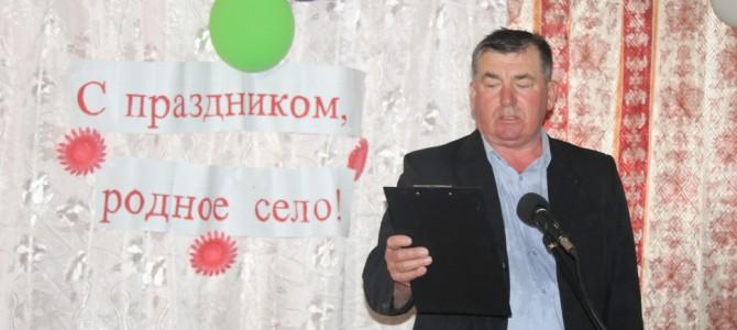 В селе Ахматовка прошёл праздник села «Село моё родное»