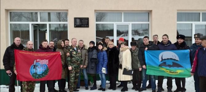 В городе Никольске состоялось открытие памятной доски генерал-майору спецназа ГРУ Владимиру Андреевичу Козлову.