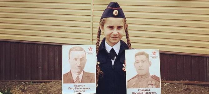 Жители Никольского района принимают участие в виртуальной акции «Бессмертный полк: связь поколений»
