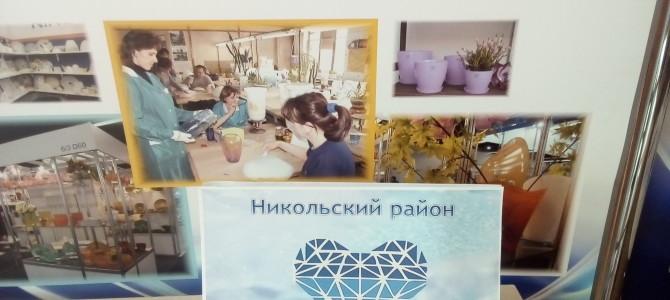 Информационно-краеведческая выставка « Никольск — хрустальное сердце России», посвященная 256-летию со дня основания стеклоделия в Никольском районе
