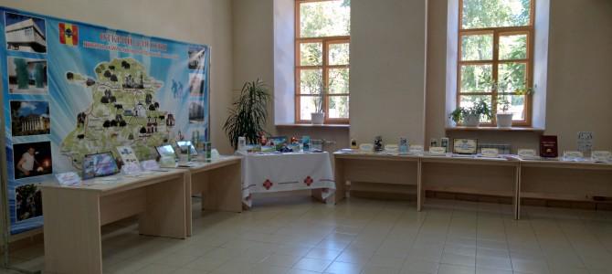 Выставка «Никольск – хрустальное сердце России»