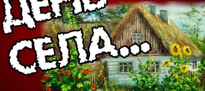 В селах Зеленодольское, Нижний Шкафт и в деревне Субботино праздник села проведен в режиме онлайн