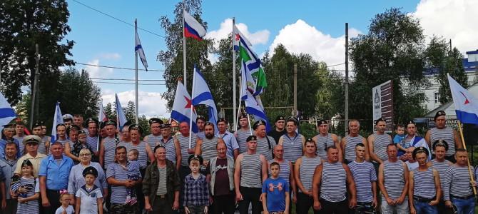 В городе Никольске прошло праздничное мероприятие, посвященное Дню ВМФ