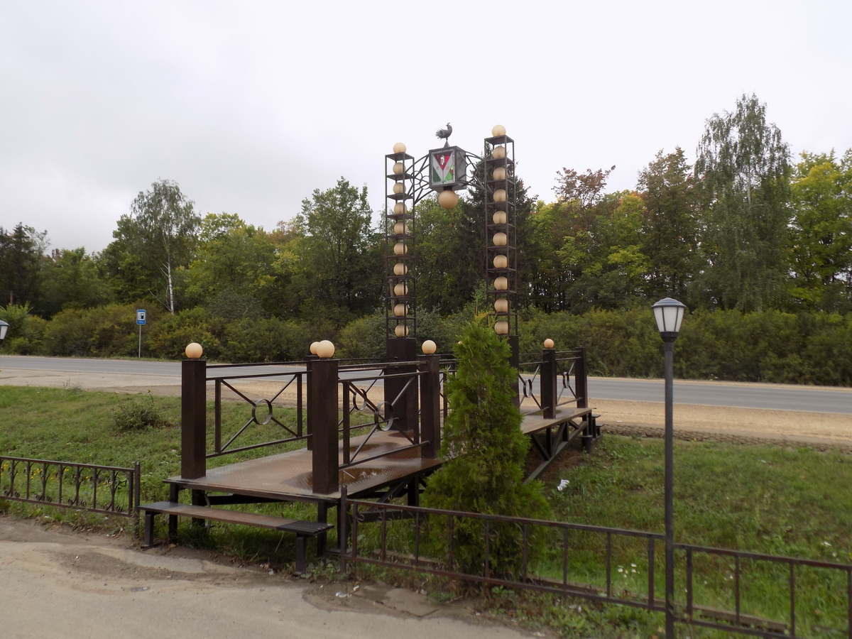 Арт-объект Мостик 1
