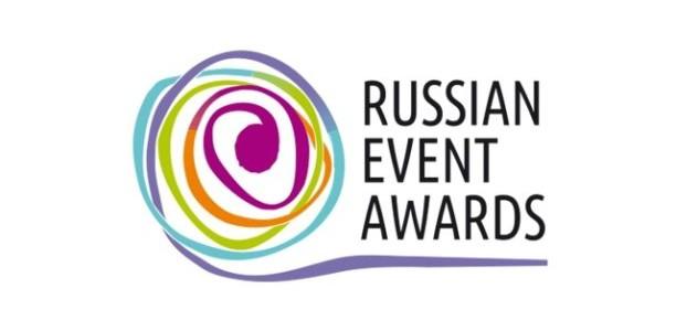 Туристические проекты Пензенской области вышли в финал регионального этапа премии Russian Event Awards по ПФО
